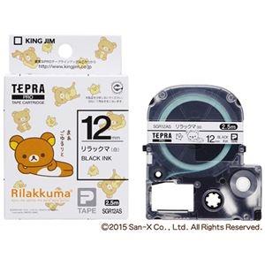 その他 (まとめ) キングジム テプラ PROテープカートリッジ リラックマラベル 12mm リラックマ(白)/黒文字 SGR12AS 1個 【×10セット】 ds-2228070
