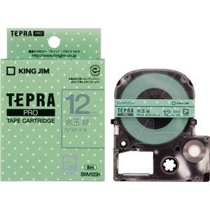 その他 (まとめ) キングジム テプラ PROテープカートリッジ 模様ラベル 12mm 水玉緑/グレー文字 SWM12GH 1個 【×10セット】 ds-2228083