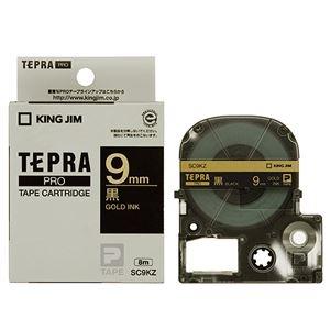 その他 (まとめ) キングジム テプラ PRO テープカートリッジ パステル 9mm 黒/金文字 SC9KZ 1個 【×10セット】 ds-2228101