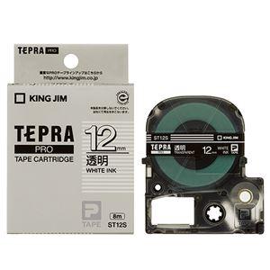 その他 (まとめ) キングジム テプラ PRO テープカートリッジ 12mm 透明/白文字 ST12S 1個 【×10セット】 ds-2228139