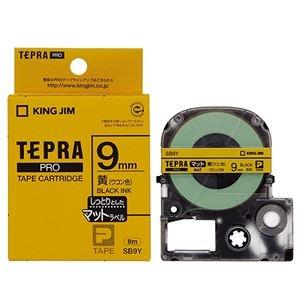 その他 (まとめ) キングジム テプラ PRO テープカートリッジ マットラベル 9mm 黄(ウコン色)/黒文字 SB9Y 1個 【×10セット】 ds-2228166