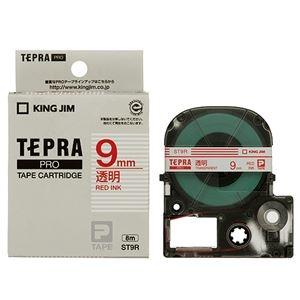 その他 (まとめ) キングジム テプラ PRO テープカートリッジ 9mm 透明/赤文字 ST9R 1個 【×10セット】 ds-2228182