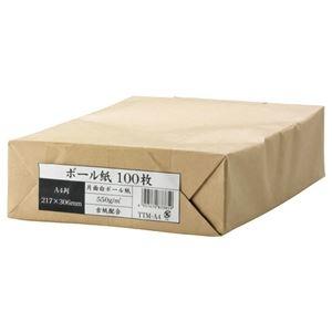 その他 (まとめ) 今村紙工 ボール紙 A4 業務用パック TTM-A4 1パック(100枚) 【×10セット】 ds-2228446