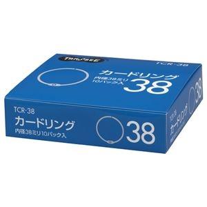 その他 (まとめ) TANOSEE カードリング 内径38mm 1セット(100個:10個×10パック) 【×10セット】 ds-2228606