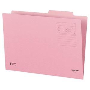 その他 (まとめ) コクヨ 個別フォルダー(カラー) B4 ピンク B4-IFP 1セット(10冊) 【×10セット】 ds-2228886
