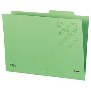 その他 (まとめ) コクヨ 個別フォルダー(カラー) B4 緑 B4-IFG 1セット(10冊) 【×10セット】 ds-2228888