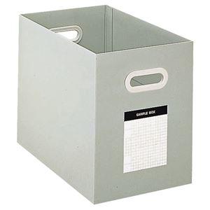 その他 (まとめ) コクヨ サンプルボックス A4ヨコ 背幅204mm グレー A4-DFBN-M 1冊 【×10セット】 ds-2228890