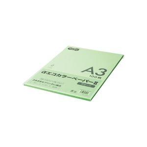 その他 (まとめ) TANOSEE αエコカラーペーパーII A3 グリーン 少枚数パック 1冊(100枚) 【×10セット】 ds-2228929