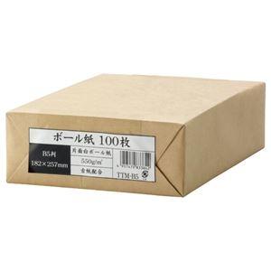 その他 (まとめ) 今村紙工 ボール紙 B5 業務用パック TTM-B5 1パック(100枚) 【×10セット】 ds-2228940