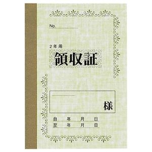 その他 (まとめ) マルアイ 家賃帳 No.100 2年用 ヤ-100 1セット(10冊) 【×10セット】 ds-2228941