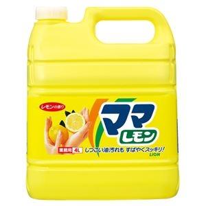その他 (まとめ) ライオン ママレモン 業務用 4L 1本 【×10セット】 ds-2229191