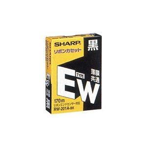 その他 (まとめ) シャープ ワープロ用リボンカセットタイプEW 黒 RW201ABK 1本 【×10セット】 ds-2229523