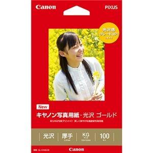 その他 (まとめ) キヤノン 写真用紙・光沢 ゴールド印画紙タイプ GL-101KG100 KGサイズ 2310B013 1冊(100枚) 【×10セット】 ds-2229607