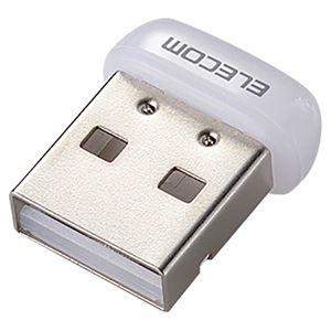 その他 (まとめ) エレコム USB無線超小型LANアダプタ11n・g・b 150Mbps ホワイト WDC-150SU2MWH 1個 【×10セット】 ds-2229732