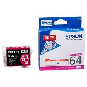 その他 (まとめ) エプソン EPSON インクカートリッジ ビビッドマゼンタ ICVM64 1個 【×10セット】 ds-2229868