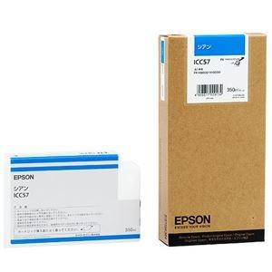 その他 (まとめ) エプソン EPSON PX-P/K3インクカートリッジ シアン 350ml ICC57 1個 【×10セット】 ds-2229921
