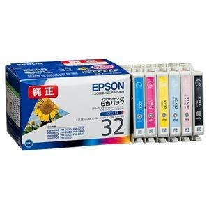 その他 (まとめ) エプソン EPSON インクカートリッジ 6色パック IC6CL32 1箱(6個:各色1個) 【×10セット】 ds-2229959