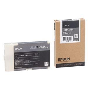 その他 (まとめ) エプソン EPSON インクカートリッジ ブラック Mサイズ ICBK54M 1個 【×10セット】 ds-2229966