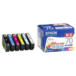 その他 (まとめ) エプソン EPSON インクカートリッジ 6色パック IC6CL70 1箱(6個:各色1個) 【×10セット】 ds-2229996