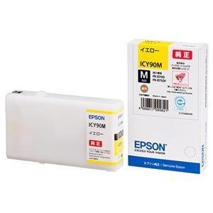 その他 (まとめ) エプソン EPSON インクカートリッジ イエロー Mサイズ ICY90M 1個 【×10セット】 ds-2230002