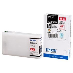 その他 (まとめ) エプソン EPSON インクカートリッジ ブラック Mサイズ ICBK90M 1個 【×10セット】 ds-2230014