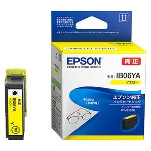 その他 (まとめ) エプソン インクカートリッジ イエローIB06YA 1個 【×10セット】 ds-2230032