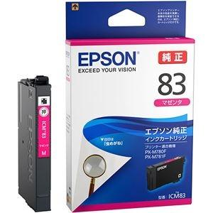その他 (まとめ) エプソン インクカートリッジ マゼンタICM83 1個 【×10セット】 ds-2230043