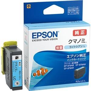その他 (まとめ) エプソン インクカートリッジ クマノミライトシアン 増量タイプ KUI-LC-L 1個 【×10セット】 ds-2230075