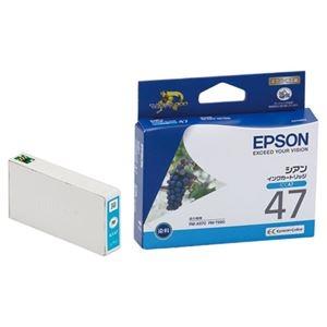 その他 (まとめ) エプソン EPSON インクカートリッジ シアン ICC47 1個 【×10セット】 ds-2230111