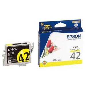その他 (まとめ) エプソン EPSON インクカートリッジ イエロー ICY42 1個 【×10セット】 ds-2230112
