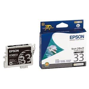 その他 (まとめ) エプソン EPSON インクカートリッジ マットブラック ICMB33 1個 【×10セット】 ds-2230129