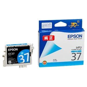 その他 (まとめ) エプソン EPSON インクカートリッジ シアン ICC37 1個 【×10セット】 ds-2230141