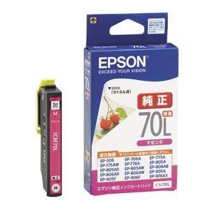 その他 (まとめ) エプソン EPSON インクカートリッジ マゼンタ 増量タイプ ICM70L 1個 【×10セット】 ds-2230153