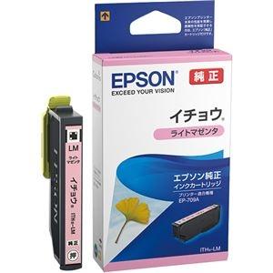 その他 (まとめ) エプソン インクカートリッジ イチョウライトマゼンタ ITH-LM 1個 【×10セット】 ds-2230186