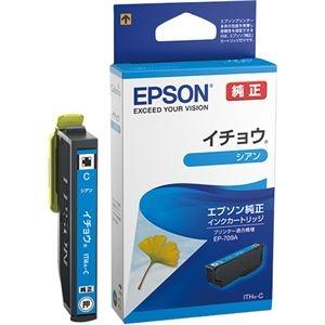 その他 (まとめ) エプソン インクカートリッジ イチョウシアン ITH-C 1個 【×10セット】 ds-2230190