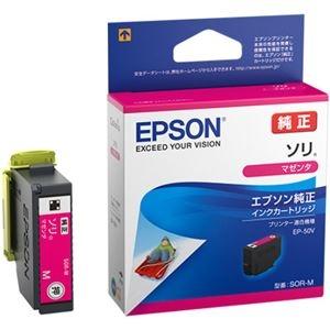 その他 (まとめ) エプソン インクカートリッジ ソリマゼンタ SOR-M 1個 【×10セット】 ds-2230201