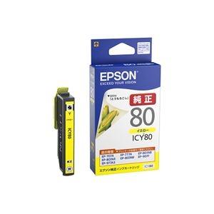その他 (まとめ) エプソン インクカートリッジ イエローICY80 1個 【×10セット】 ds-2230211