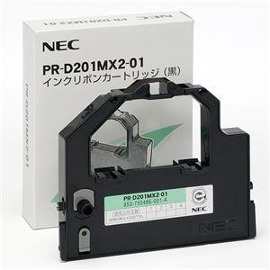 その他 NEC インクリボンカートリッジ 黒 PR-D201MX2-01 1本 【×10セット】 ds-2230292