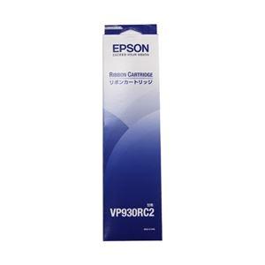 その他 エプソン EPSON リボンカートリッジ 黒 VP930RC2 1本 【×10セット】 ds-2230296