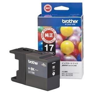 その他 (まとめ) ブラザー BROTHER インクカートリッジ 黒 大容量 LC17BK 1個 【×10セット】 ds-2230321