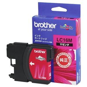 その他 (まとめ) ブラザー BROTHER インクカートリッジ マゼンタ 大容量 LC16M 1個 【×10セット】 ds-2230343