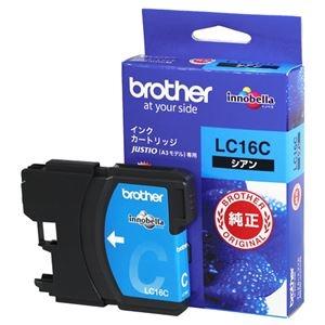 その他 (まとめ) ブラザー BROTHER インクカートリッジ シアン 大容量 LC16C 1個 【×10セット】 ds-2230344
