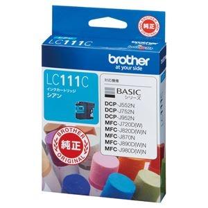 その他 (まとめ) ブラザー BROTHER インクカートリッジ シアン LC111C 1個 【×10セット】 ds-2230370