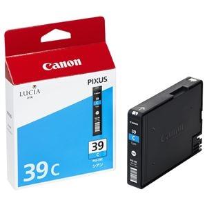 その他 (まとめ) キヤノン Canon インクタンク PGI-39C シアン 4861B001 1個 【×10セット】 ds-2230413