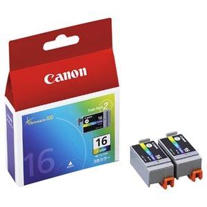 その他 (まとめ) キヤノン Canon インクタンク BCI-16CLR カラー 9818A001 1パック(2個) 【×10セット】 ds-2230419