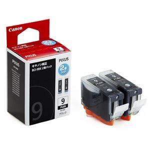 その他 (まとめ) キヤノン Canon インクタンク BCI-9BK2P ブラック 1018B009 1箱(2個) 【×10セット】 ds-2230422