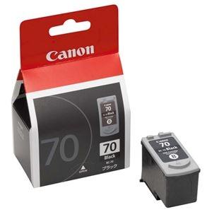 その他 (まとめ) キヤノン Canon FINEカートリッジ BC-70 ブラック 0390B001 1個 【×10セット】 ds-2230428