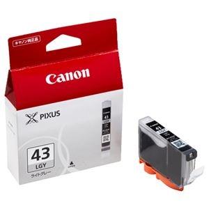 その他 (まとめ) キヤノン Canon インクタンク BCI-43LGY ライトグレー 6383B001 1個 【×10セット】 ds-2230450