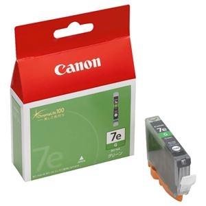 その他 (まとめ) キヤノン Canon インクタンク BCI-7eG グリーン 0371B001 1個 【×10セット】 ds-2230461