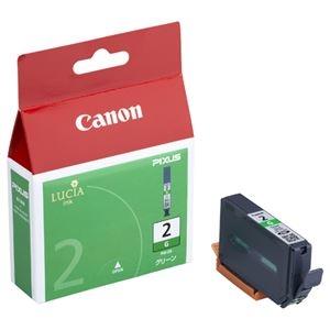 その他 (まとめ) キヤノン Canon インクタンク PGI-2G グリーン 1031B001 1個 【×10セット】 ds-2230470